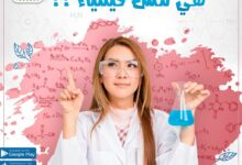 Photo of Chemistry OL June 2021
